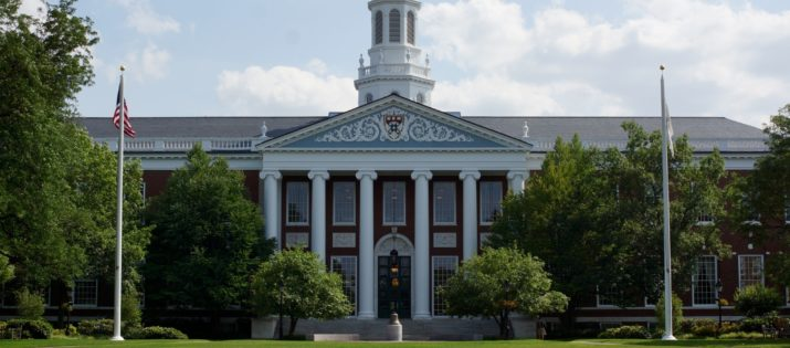 A Look at One Successful HBS Applicant