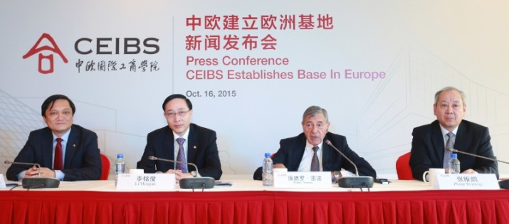 Leading Chinese B-School Establishes Campus in Europe
